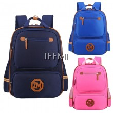 British Royal Preppy Style Vintage Backpack Nylon Kids School Bag