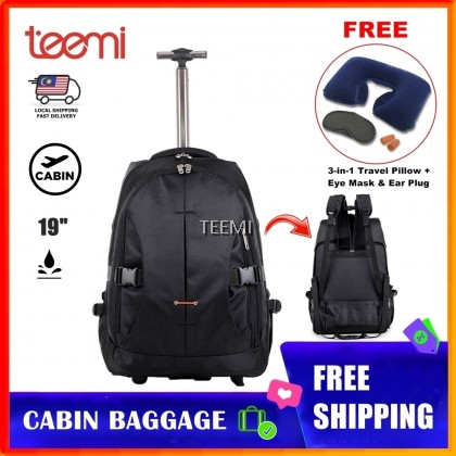 19 Inch Cabin Luggage Two Wheels Suitcase Travel Trolley Backpack